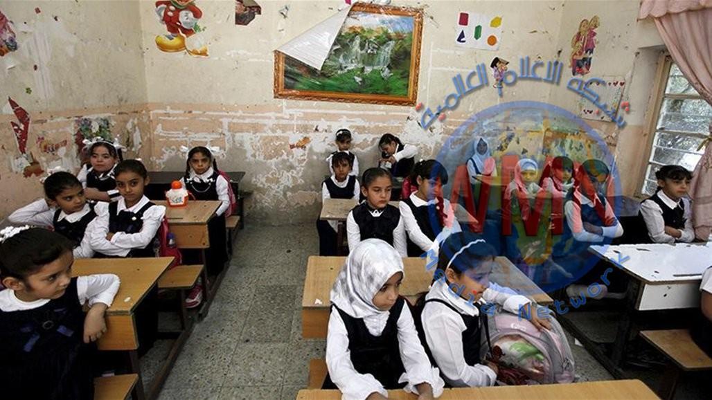 10 ملايين تلميذ وطالب يبدأون عامهم الدراسي