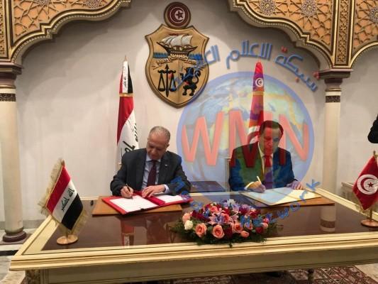 العراق وتونس يوقعان مذكرات تفاهم بمجالات شتى.. واجتماع آخر في بغداد