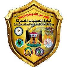 """العمليات المشتركة تعلن مقتل 9 """"ارهابيين"""" جنوب غربي الموصل"""