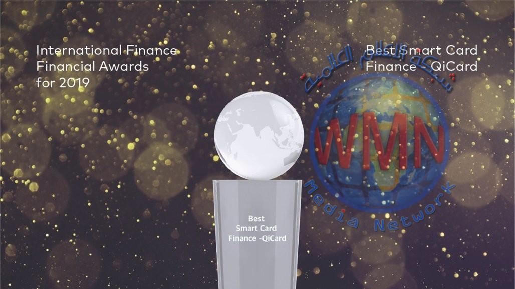 """كي كارد"""" تنال جائزة أفضل بطاقة ذكية لعام 2019"""