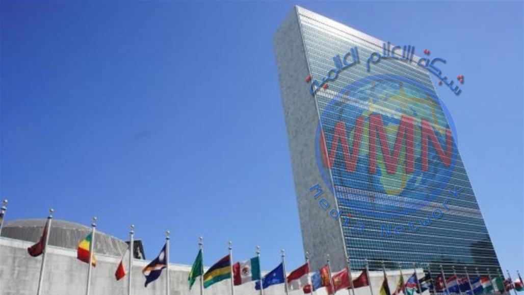 عقد قمة ثلاثية عراقية أردنية مصرية على هامش اجتماعات الأمم المتحدة