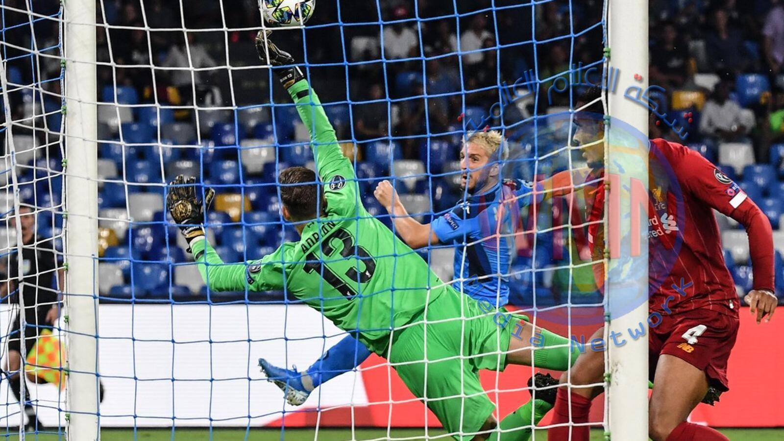 نابولي يسقط ليفربول بطل أوروبا بثنائية نظيفة