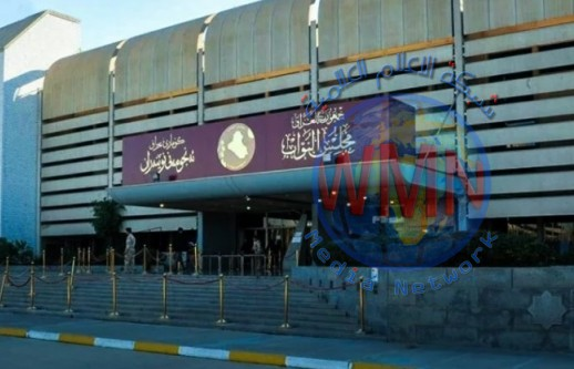 اليوم.. بغداد تحتضن اجتماع مؤتمر البرلمانات الآسيوية بمشاركة 16 دولة