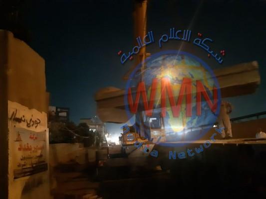 رفع الكتل الكونكريتية عن موقعين جنوبي بغداد