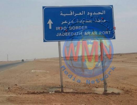 إعلان موعد إفتتاح منفذ عرعر بين العراق والسعودية