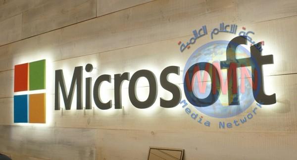 مايكروسوفت تصدر تحديثا جديدا لإصلاح مشكلة ويندوز 10