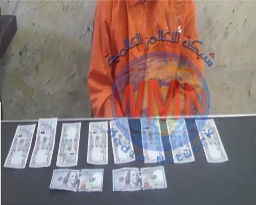 القبض على مطلوبين بالإرهاب وغسيل الأموال في بغداد