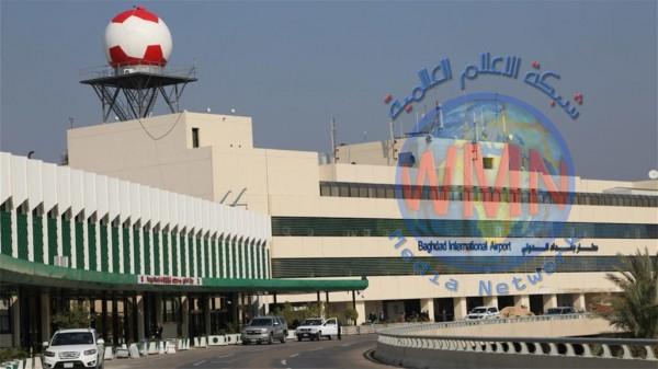 اتلاف اغلفة ادوية بشرية تستخدم بالغش التجاري في جمرك مطار بغداد