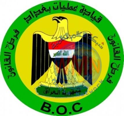 اعتقال عدد من المتهمين بجرائم التزوير والسرقة في بغداد