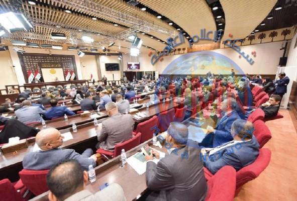 المحكمة الاتحادية تصدر حكماً بشأن عدم عرض رئاسة مجلس النواب طلبات صحة عضوية النواب