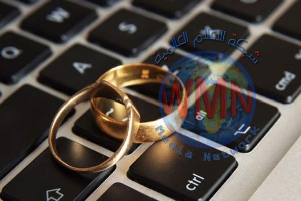 الخدمة الالكترونية لعقود الزواج: املأ استمارة من البيت وانتظر دعوة قريبة