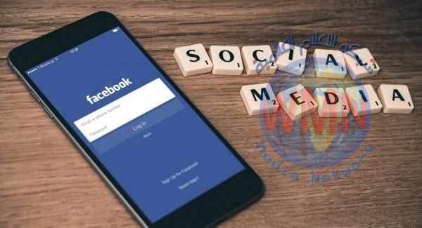 خطة سرية من فيسبوك… بديل الهواتف الذكية في الطريق