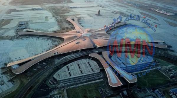 الصين تفتتح أحد أكبر مطارات العالم الذي صممته العراقية زها حديد