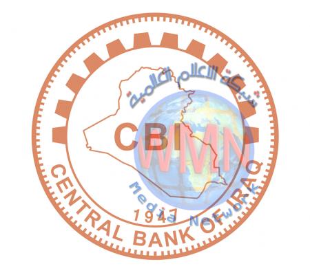 البنك المركزي يُنشئ قاعدة بيانات موحَّدة للنظام المصرفي بين فروعه والمركز