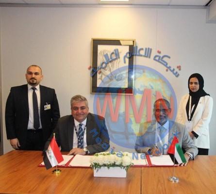 العراق والإمارات يوقعان إتفاقية خدمات النقل الجوي بصيغتها النهائية