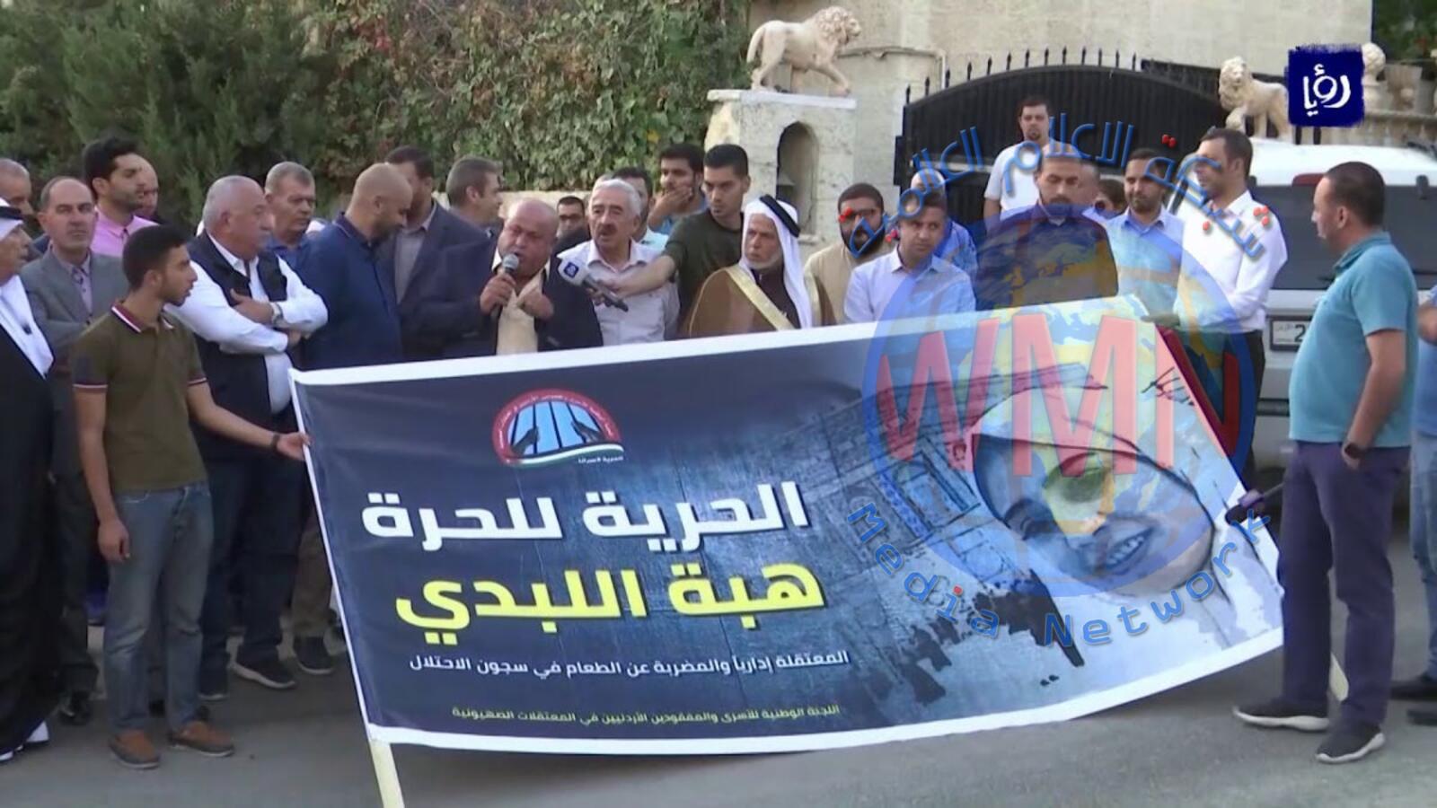 الاحتلال الاسرائيلي تقمع تظاهرة متضامنة مع الاسرى الفلسطينيين