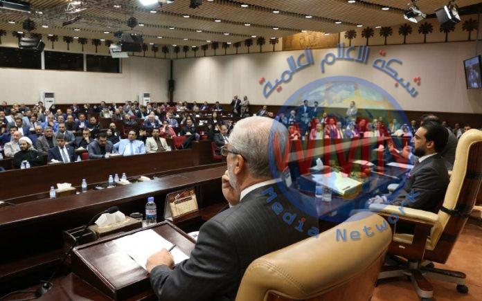 رئاسة البرلمان توعز للنواب بحضور جلسة يوم غد