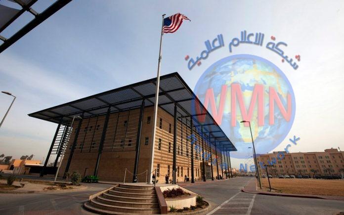 السفارة الامريكية تطلق صفارات الانذار في مقرها وسط بغداد