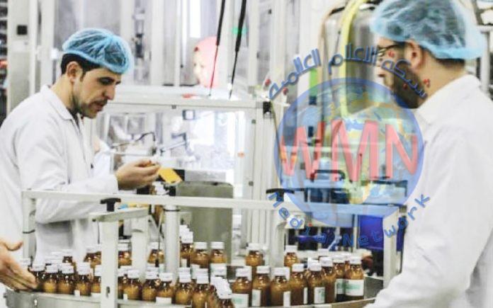 أدوية سامراء تحقق قيمة إنتاجية بأكثر من مليار دينار