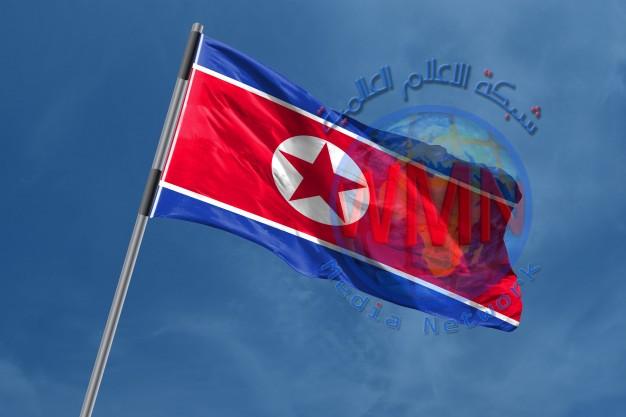 بيونغ يانغ: واشنطن تمارس استفزازات سياسية وعسكرية تعرقل عملية التسوية