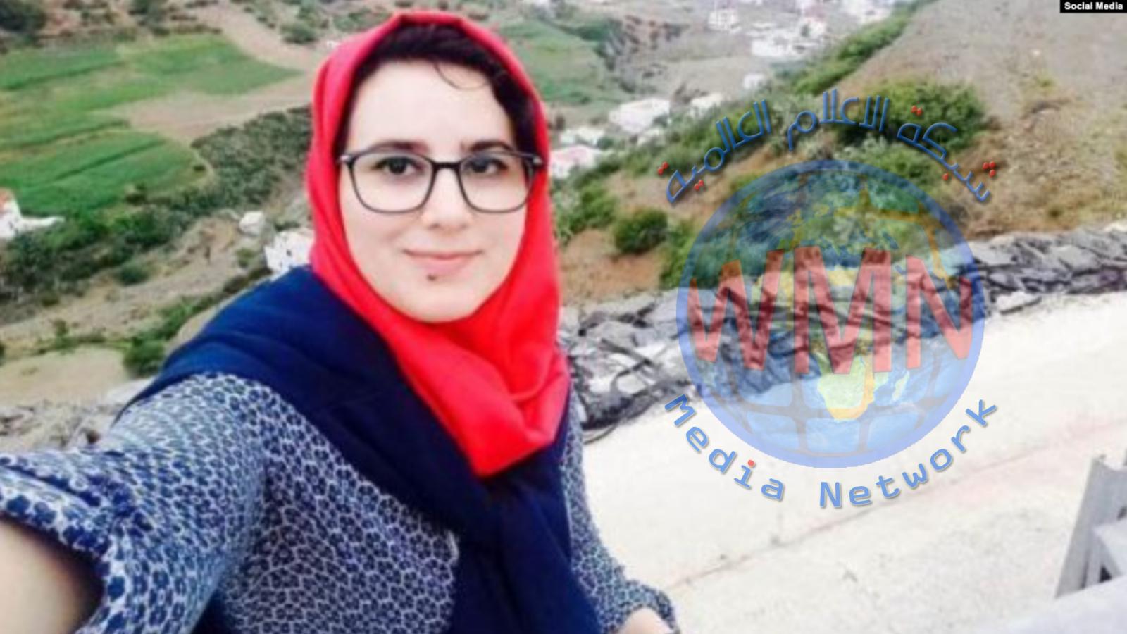 """صحافية مغربية تعتبر العفو عنها """"تصحيحا لظلم كبير"""""""
