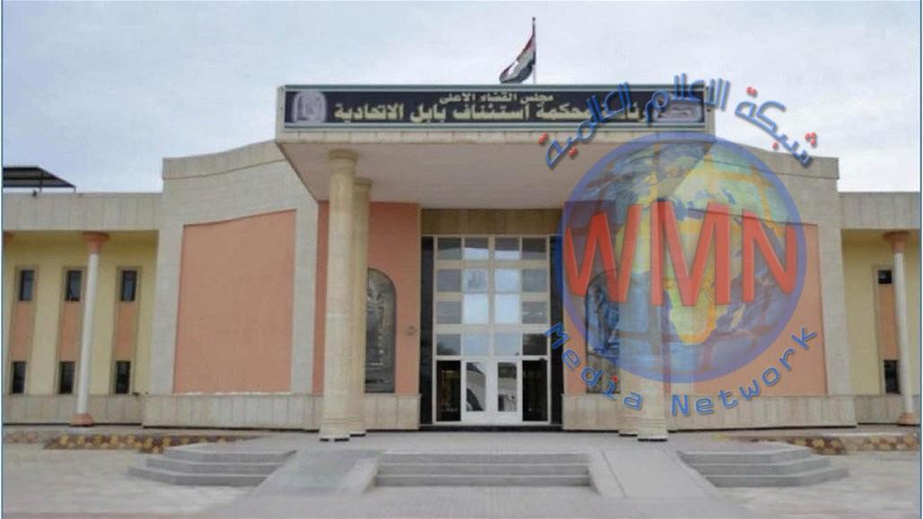 تحقيق الحلة تصدر أمر قبض بحق رئيس مجلس محافظة بابل