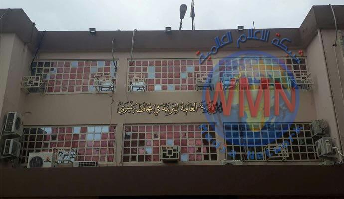 مديرية تربية نينوى تُباشر بتسجيل المحاضرين المجانيين في المدارس كافة