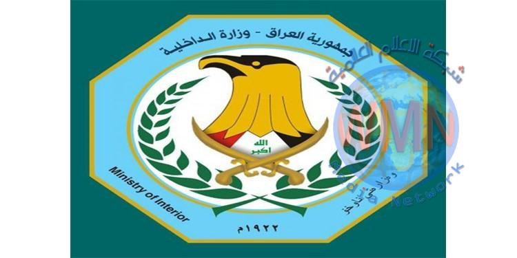 """الداخلية تعلن اعتقال خمسة من """"داعش"""" في الموصل"""