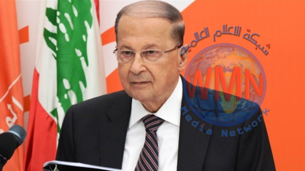 الرئيس اللبناني: سيكون هناك حل مطمئن للأزمة