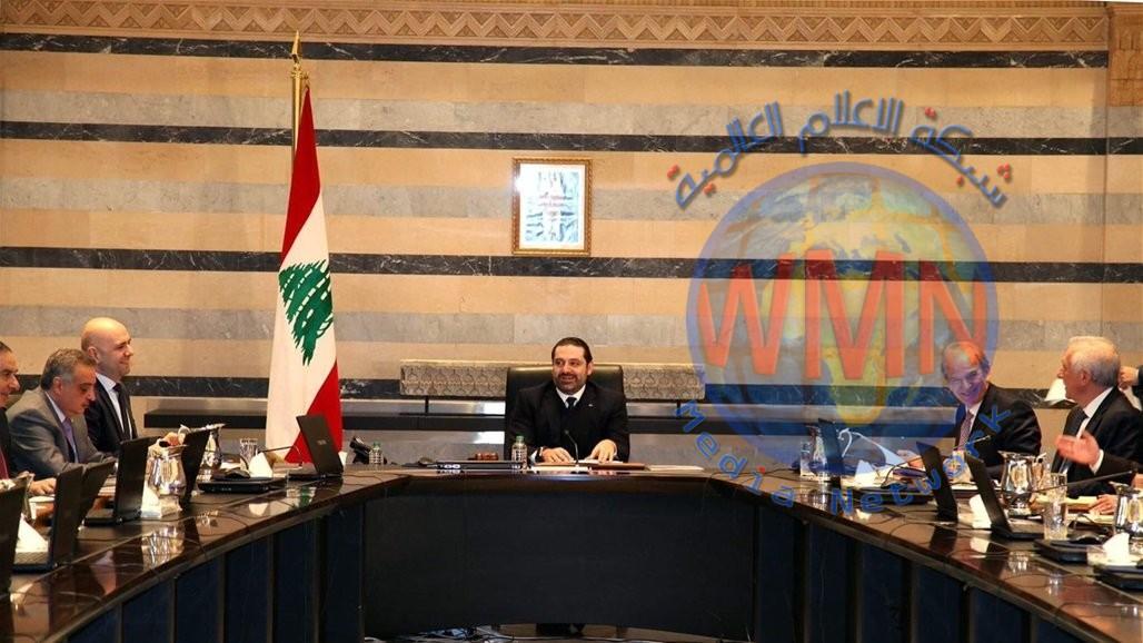 الحكومة اللبنانية تقر بنود الورقة الإصلاحية