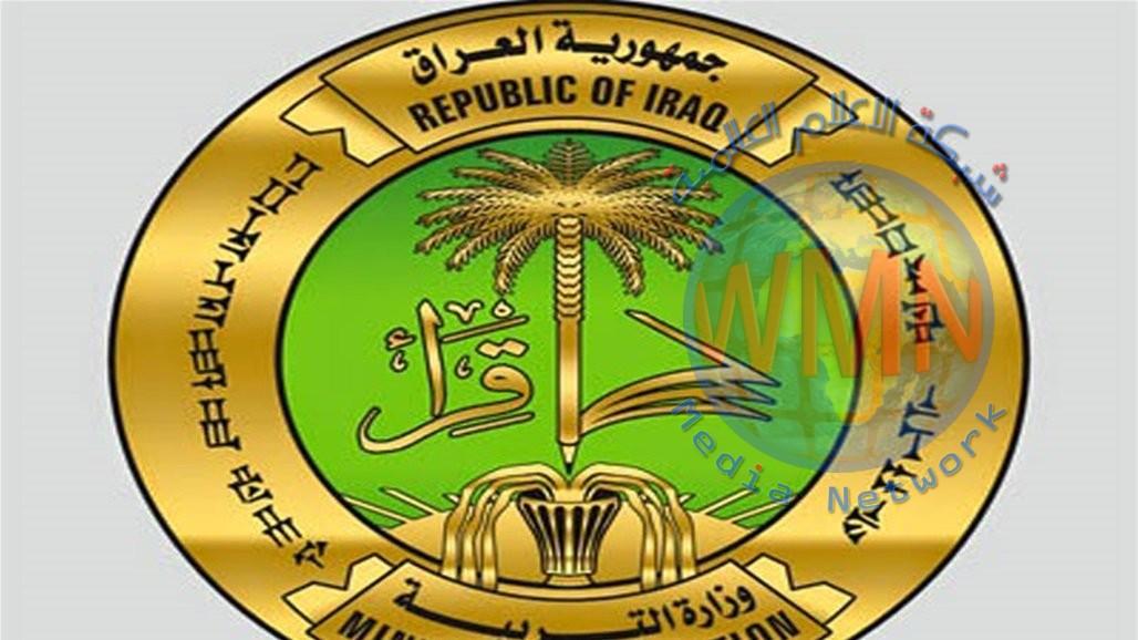 وزارة التربية توافق على أداء الامتحانات الخارجية للذكور في كركوك