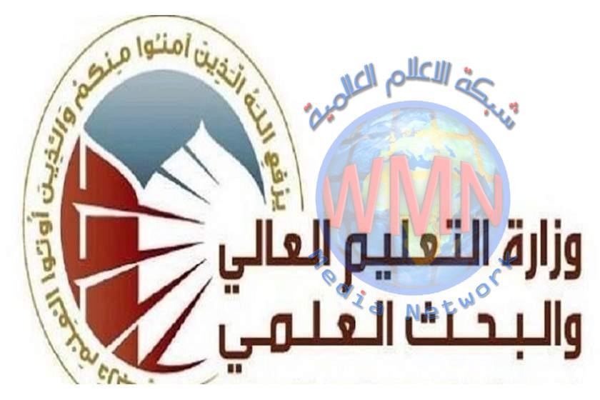 وزارة التعليم توافق على إجراء امتحان دور ثالث لطلبة الجامعات