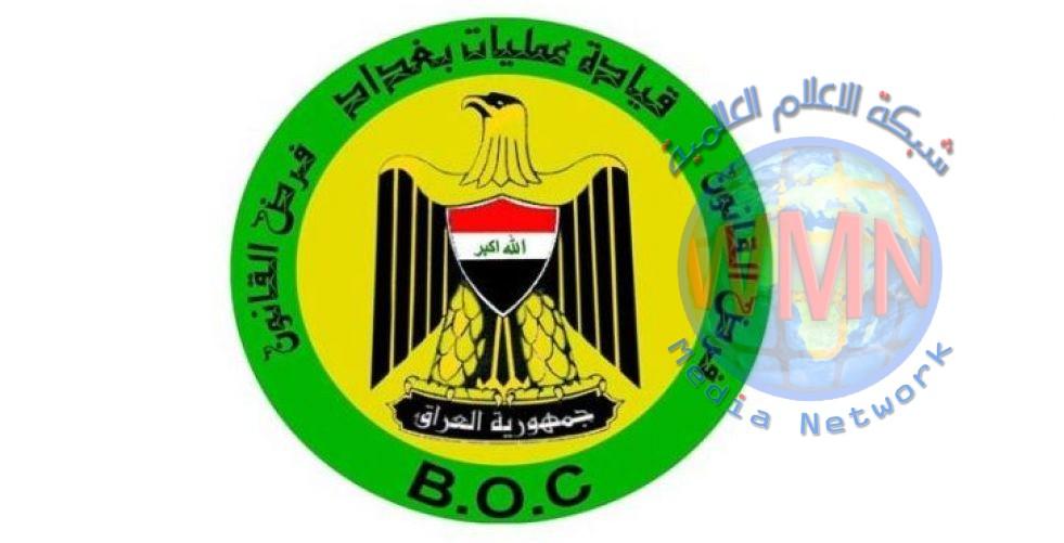 عمليات بغداد: نجاح الخطة الأمنية الخاصة بالزيارة الأربعينية