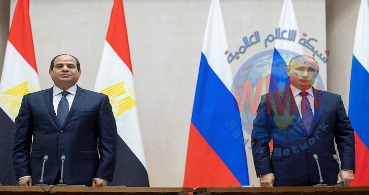 انطلاق القمة الروسية الافريقية في سوتشي