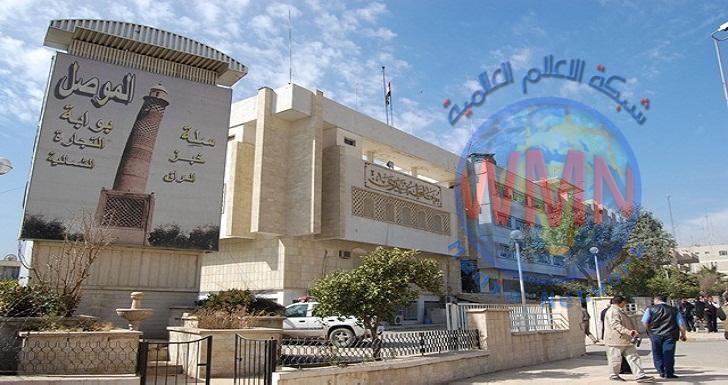 فتح باب الترشيح لمنصب رئيس استثمار محافظة نينوى