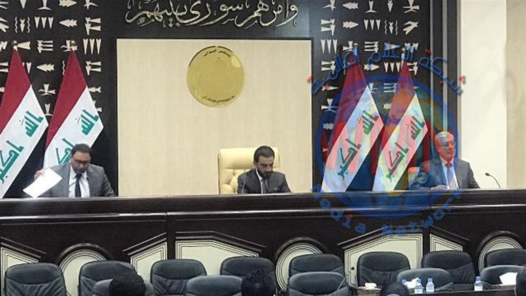 مجلس النواب يصوّت على الغاء الجمع بين راتبين بينها امتيازات رفحاء
