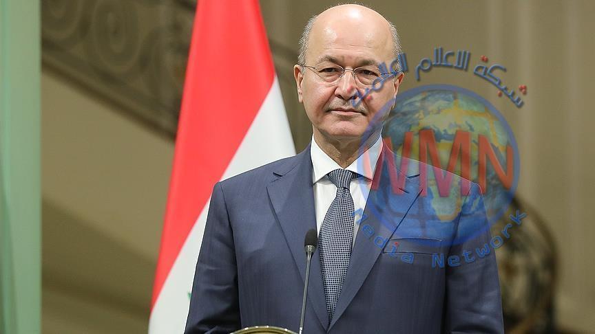 رئيس الجمهورية برهم صالح : ليس هناك حل امني والقمع مرفوض