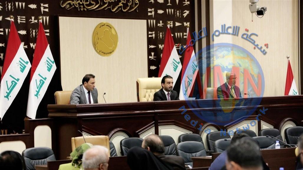 مجلس النواب يصوت على رفع الحصانة عن اي نائب متهم بالفساد
