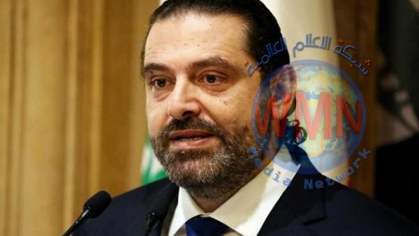 رويترز: الحريري يتجه للاستقالة من منصبه وقد يعلن ذلك اليوم أو غدا