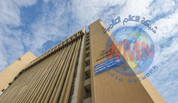 وزارة التعليم تطلق استمارة التقديم للقبول المركزي للدور الثالث