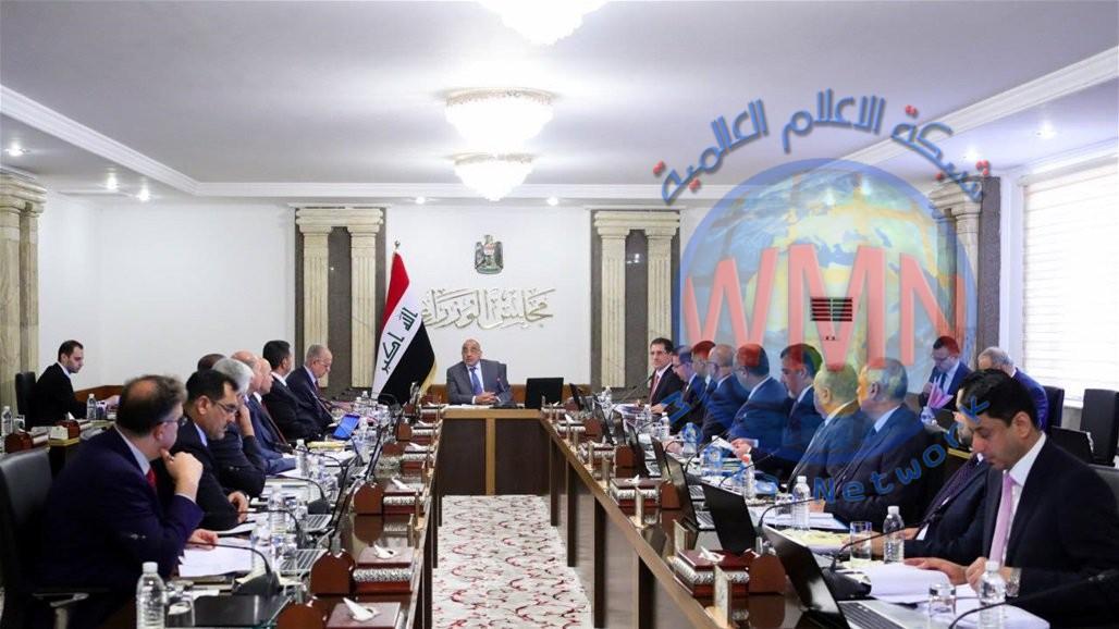 مجلس الوزراء يوافق على تأليف الفريق الرئاسي لمتابعة المشاريع