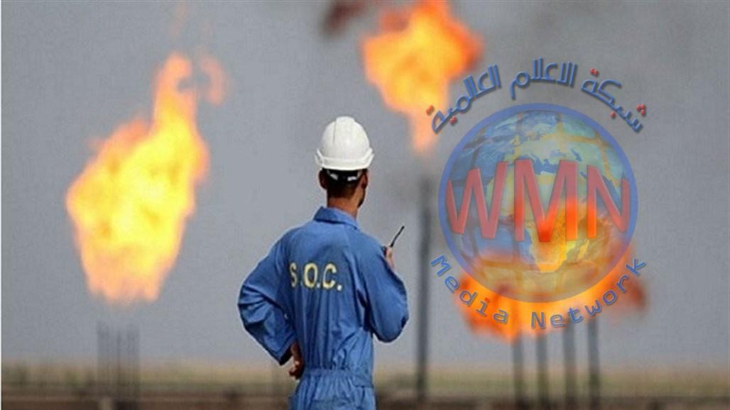 النفط تعلن عن كمية انتاج الغاز المصاحب والجاف والسائل لشهر اب