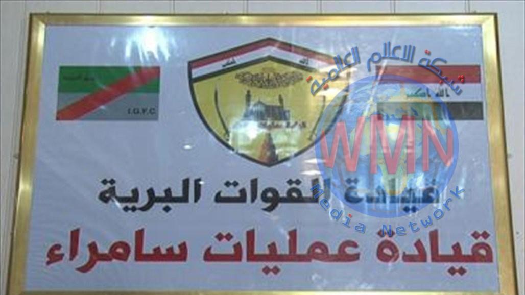 """عمليات سامراء تعلن اعتقال 148 مطلوبا للقضاء بينهم 37 بتهمة """"الارهاب"""""""