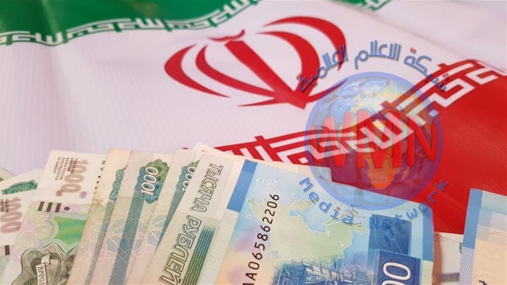 مقترح فرنسي ياباني لإقراض إيران بشروط
