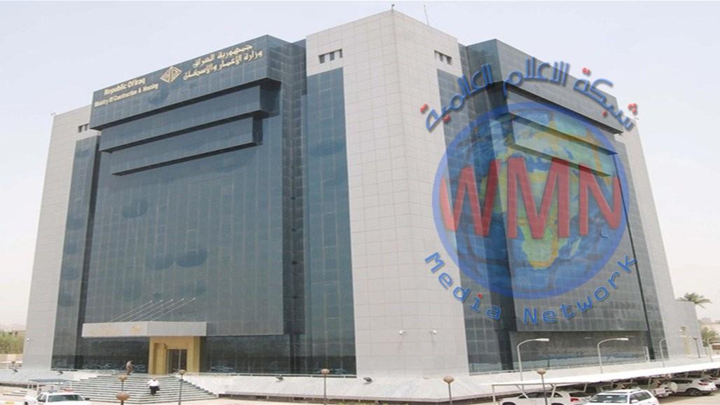 وزارة الاعمار تفرز ٤٢ الف دونم في بغداد تمهيدا لتوزيعها على المواطنين