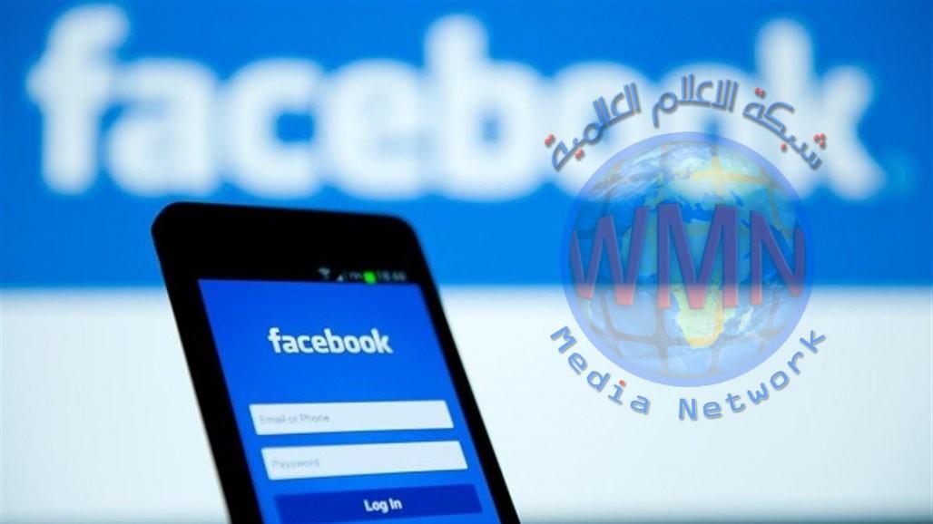 """هل تتحول """"فيسبوك"""" لمنصة إخبارية؟"""