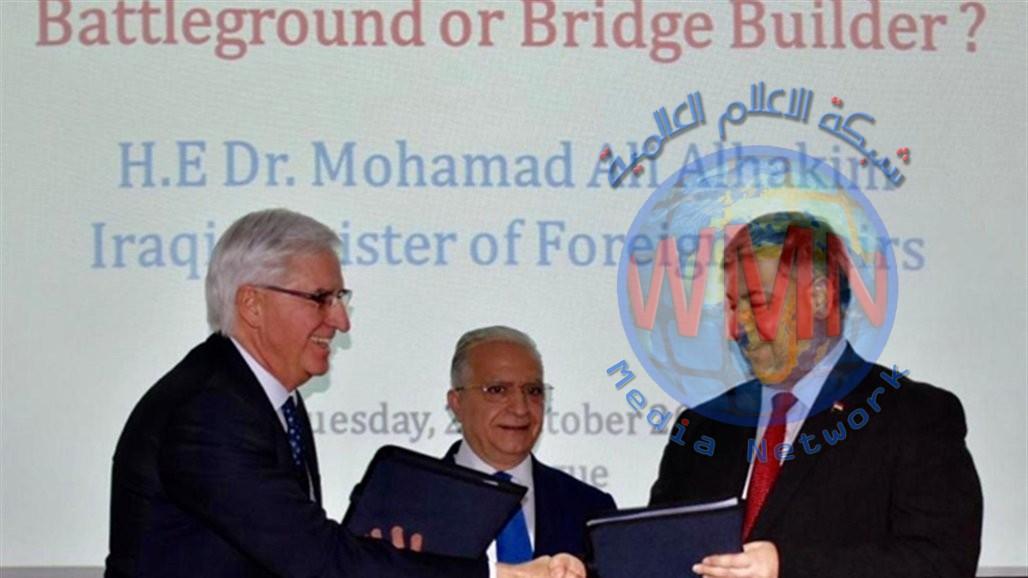 العراق يوقع اتفاق إطار للتعاون الدبلوماسيّ مع معهد هولنديّ
