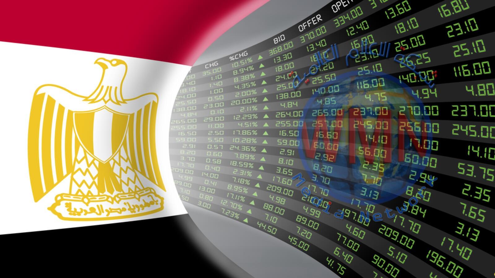 مصر الأولى عربياً في حماية «حقوق مساهمي البورصة»