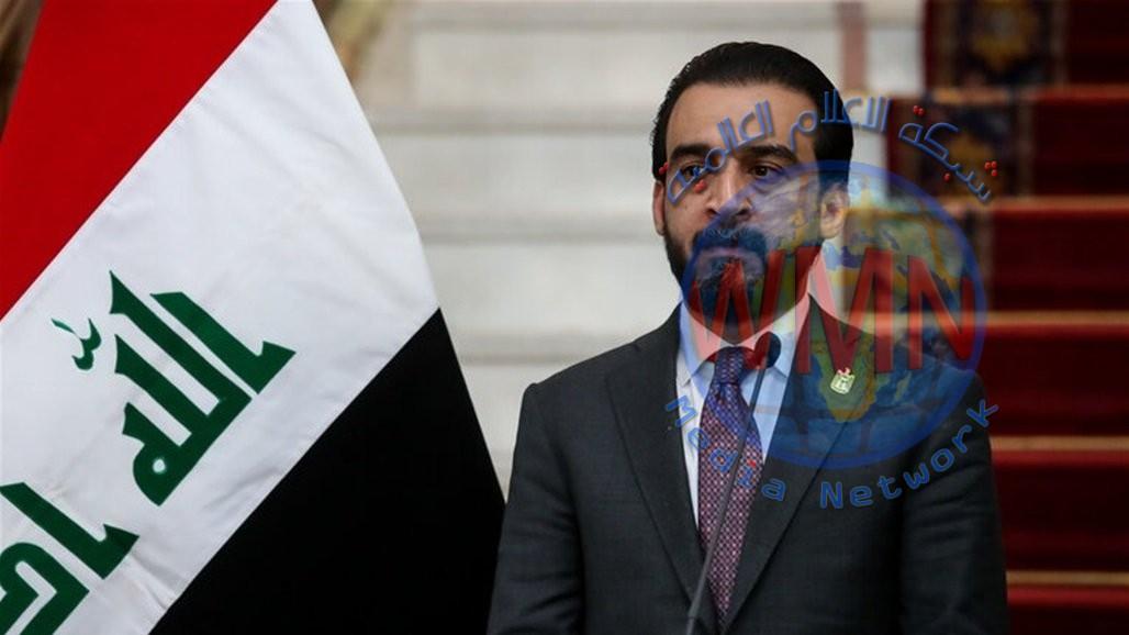 رئيس البرلمان: عند حضور عبد المهدي او من يمثله ستكون الجلسة علنية وتنقل بشكل مباشر