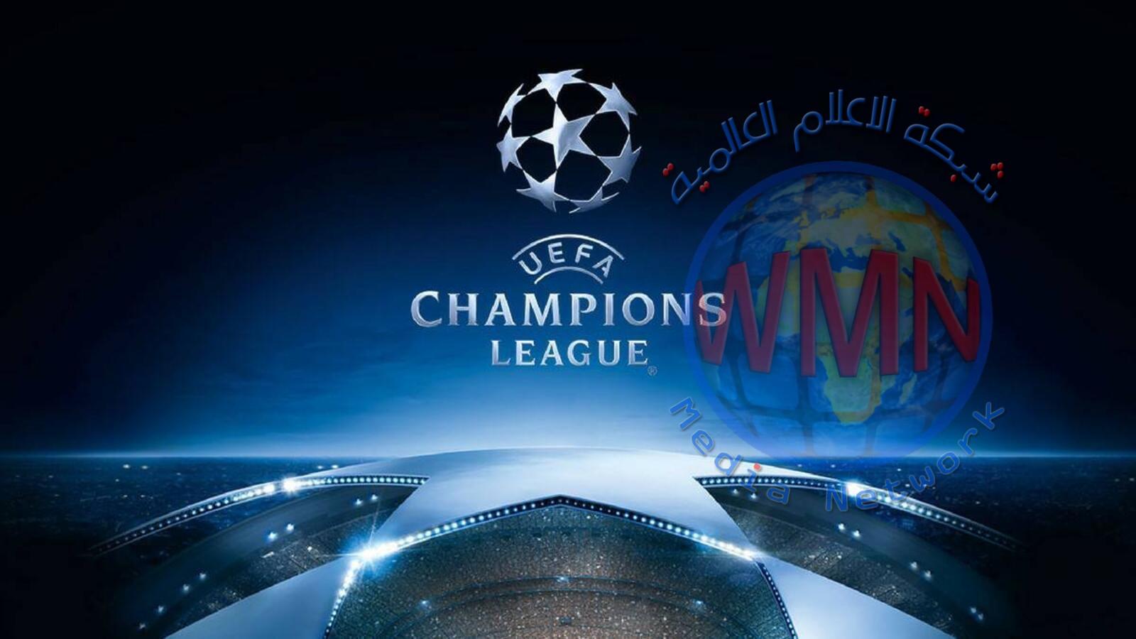 دوري أبطال أوروبا: برشلونة يستضيف إنتر وليفربول يلاقي سالزبورغ